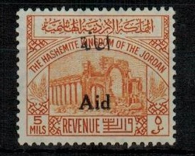 TRANSJORDAN - 1950 5m orange fine mint overprinted AID.  SG T296.