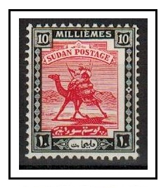 SUDAN - 1927 10m carmine and black U/M with MISPLACED VIGNETTE.  SG 42.