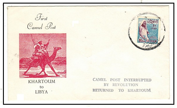 SUDAN - 1950 circa use of illustrated