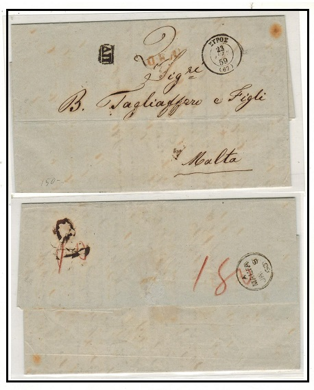 MALTA - 1859 inward stampless entire from Syros in Greece.