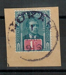 SARAWAK - 1918 1c (SG 50) tied to piece by MUKAH cds in