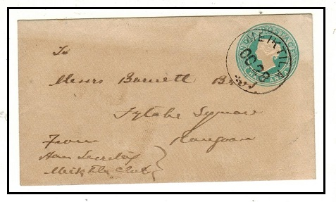 BURMA - 1883 1/2a green PSE of India used locally at MEIKTILA.  H&G 4.