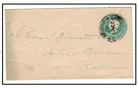BURMA - 1883 1/2a green PSE of India used locally at SHWEDAUNG/PRONE.  H&G 4.