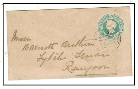 BURMA - 1883 1/2a green PSE of India used locally at PEGU.  H&G 4.