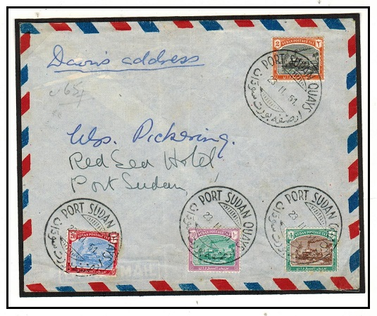 SUDAN - 1951 local cover bearing the 1948