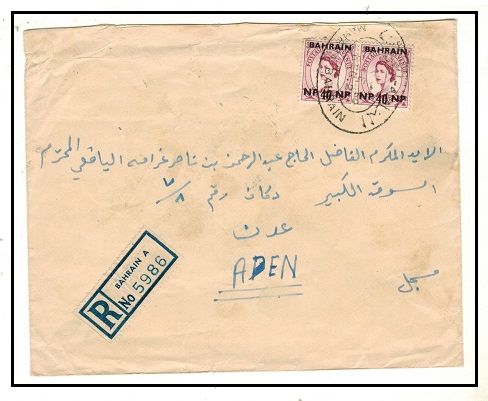 BAHRAIN - 1960 80np rate registered cover to Aden used at MANAMA.