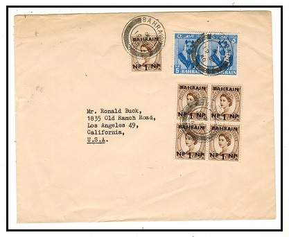 BAHRAIN - 1960 combination cover to USA.