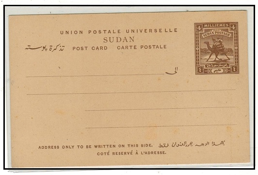 SUDAN - 1908 4m light brown PSC unused. Very scarce.  H&G 13.