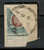 TANGANYIKA (Mafia Island) - 1919 use of East Africa 8a (SG 25) DIAGONALLY BISECTED at MAFIA ISLAND.