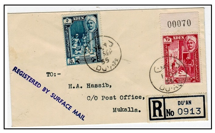 ADEN (States) - 1955 registered local cover used at DU