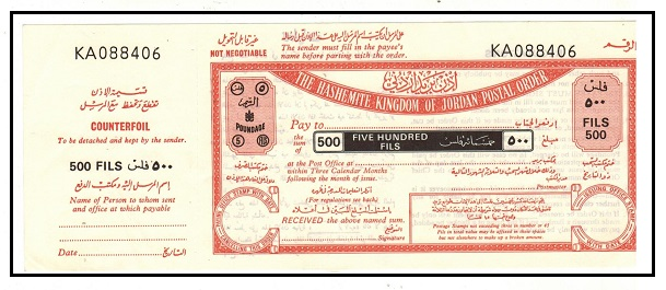 TRANSJORDAN - 1952 500 fils black and red