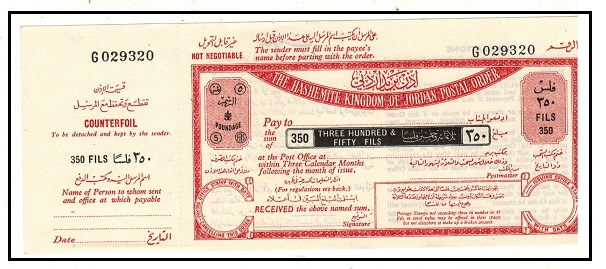 TRANSJORDAN - 1952 350 fils black and red
