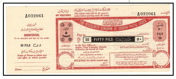 TRANSJORDAN - 1952 50 fils black and red
