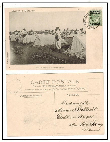 MOROCCO AGENCIES - 1907 5c on 1/2d rate postcard use to France used at BPO/CASABLANCA.