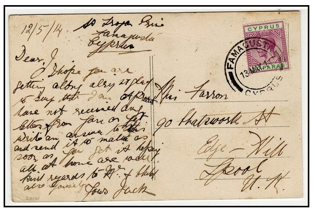 CYPRUS - 1914 30 para rate postcard use to UK used at FAMAGUSTA.