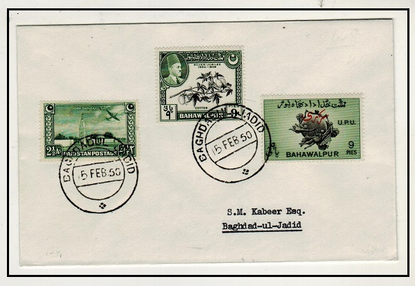 BAHAWALPUR - 1950 local combination cover with SERVICE 9p usage at BAGHDAD UL JADID.
