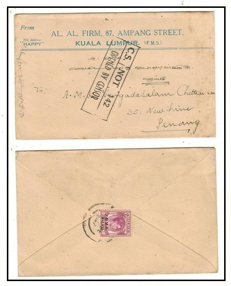 MALAYA (Selangor) - 1947 10c BMA local cover use with