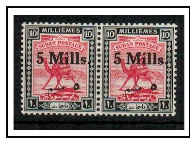 SUDAN - 1940 5m on 10m mint pair with BROKEN LAM variety.  SG 78/78d.