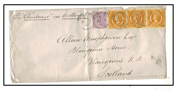 AUSTRALIA (New South Wales) - 1882 2/6d rate cover to UK used at SYDNEY.