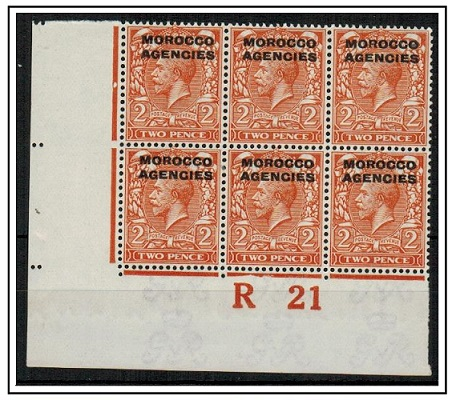 MOROCCO AGENCIES - 1914 2d orange U/M
