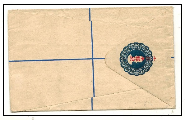 MALAYA (Perak) - 1944 15c dark blue RPSE unused with red KANJI h/s for Japanese Occupation.