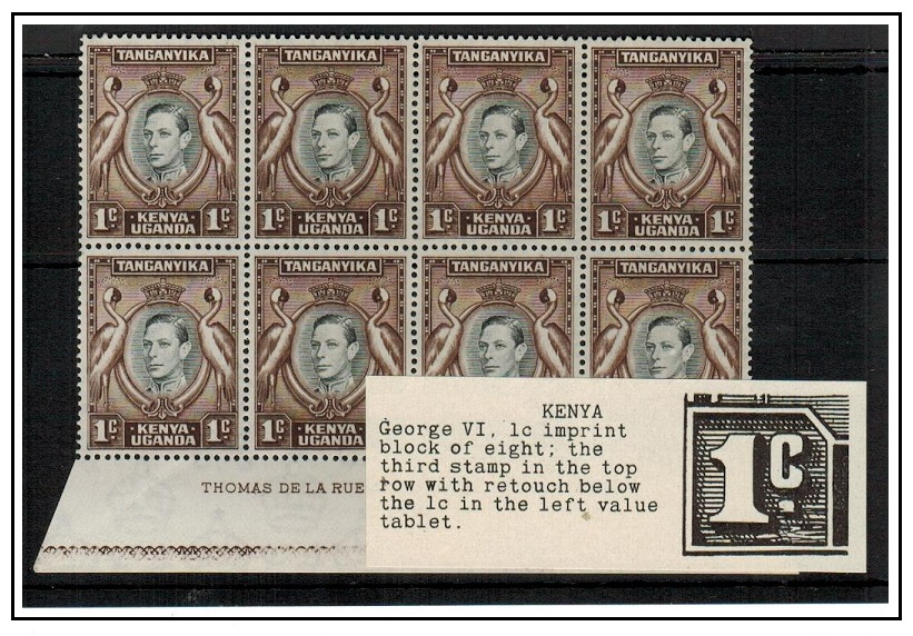 K.U.T.- 1938 1c brown and chocolate U/M imprint block of 8 with DAMAGED VALUE TABLET.  SG 131ac.