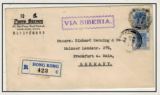 HONG KONG - 1939 50c rate cover to Germany struck