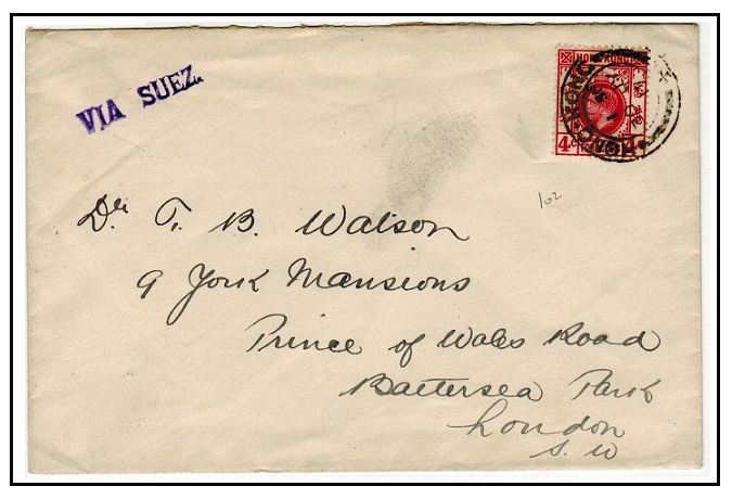 HONG KONG - 1917 4c rate cover to UK struck
