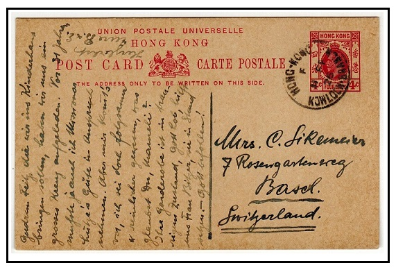 HONG KONG - 1912 4c carmine PSC to Switzerland used at KOWLON BRANCH.  H&G 26.