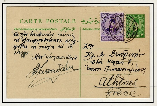 EGYPT - 1932 3m green PSC uprated to Greece at ALEXANDRIA.  H&G 33.