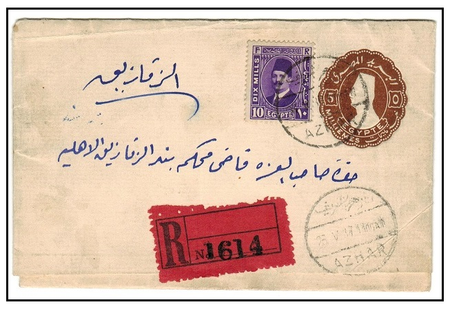 EGYPT - 1930 5m chestnut brown stationery letter sheet registered and uprated at AZHAR.  H&G 9a.