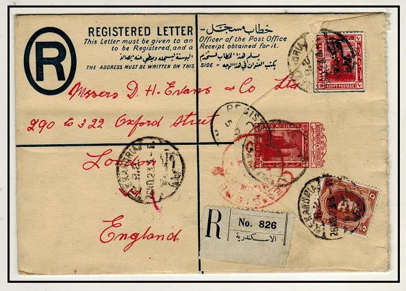 EGYPT - 1922 10m carmine RPSE uprated to UK.  H&G 3.
