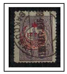 IRAQ - 1910 (circa) 5pa adhesive of Turkey cancelled BAKOUBA.