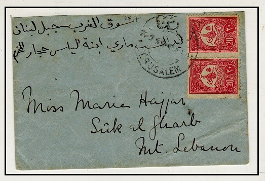 PALESTINE - 1905 40pa rate cover to Lebanon tied JERUSALEM.