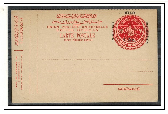 IRAQ - 1920 1a + 1a on 20p + 20p brick red unused postal stationery reply postcard.  H&G 7.