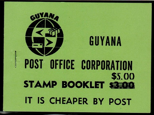 BRITISH GUIANA - 1981 $5 on $3 BOOKLET.  SG B14.