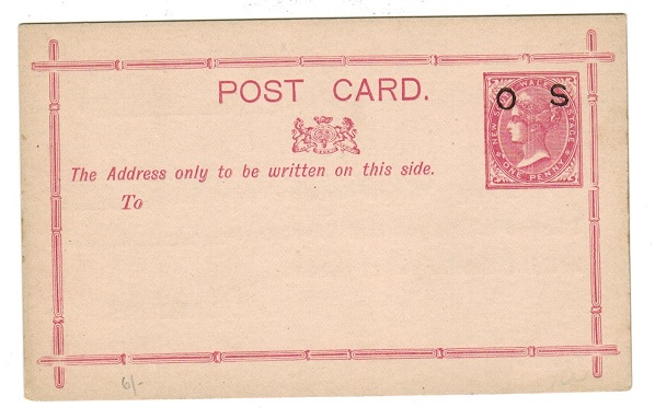 AUSTRALIA (New South Wales) - 1887 1d rose PSC unused overprinted