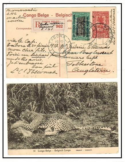 TANGANYIKA - 1912 10c Belgian Congo PSE registered and uprated to UK used at TABORA.