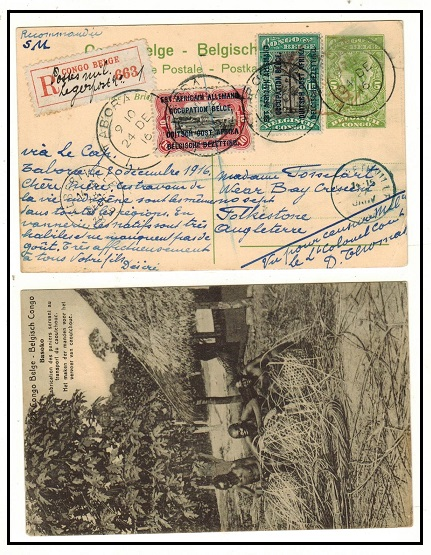 TANGANYIKA - 1912 5c Belgian Congo PSC registered and uprated at TABORA.