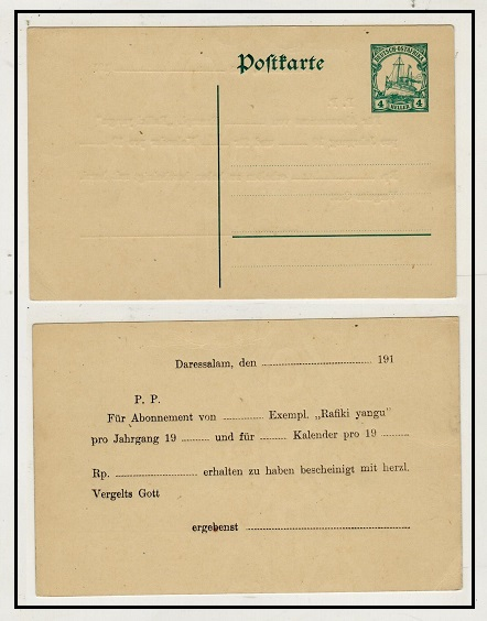 TANGANYIKA - 1912 4h green PSC unused with pre-printed acknowledgement reverse.  H&G 23.