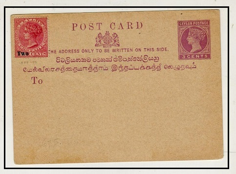 CEYLON - 1885 3c red-violet PSC uprated officially for the 5c rate unused.  H&G 26a.