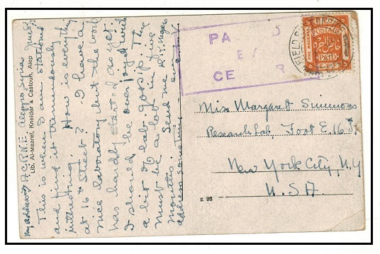 PALESTINE - 1919 5m rate postcard use to USA at FIELD POST OFFICE/H.M. and censored.