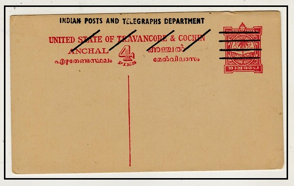 INDIA - 1970 4p red PSC unused of Travancore & Cochin for