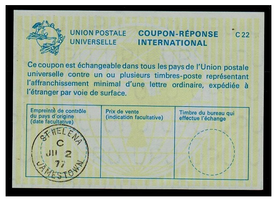 ST.HELENA - 1977 issued