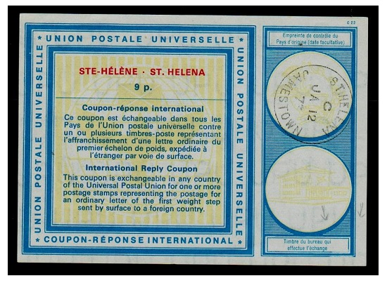 ST.HELENA - 1973 issued 9p