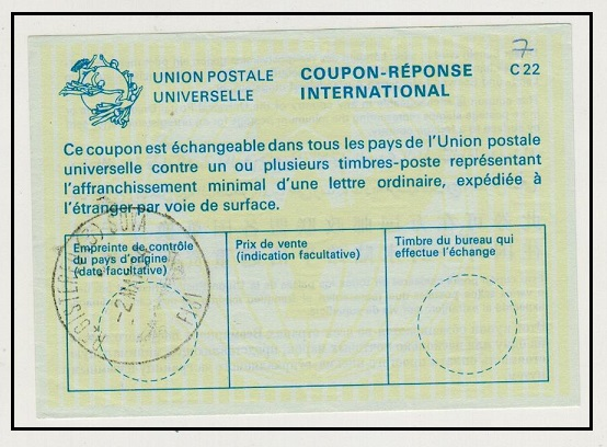 FIJI - 1984 issued