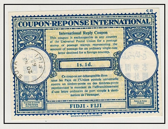 FIJI - 1962 issued 1s1d