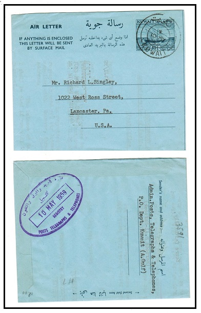 KUWAIT - 1959 40np AIR LETTER (offset printing) used to USA cancelled KUWAIT.  H&G 7.