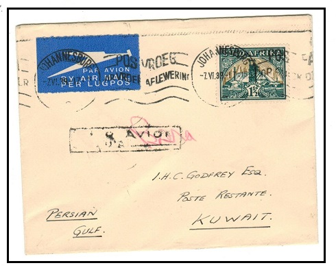 SOUTH AFRICA - 1939 1 1/2d rate cover to Kuwait with