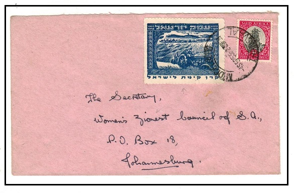 SOUTH AFRICA - 1953 1d rate local cover tied with ZIONIST label at MIDDELBURG.